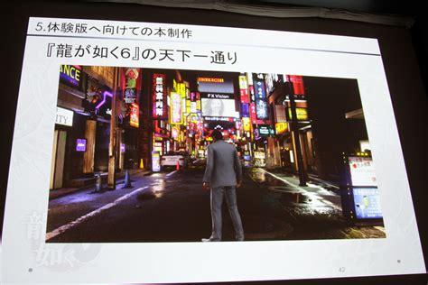comparison screenshots      yakuza engine