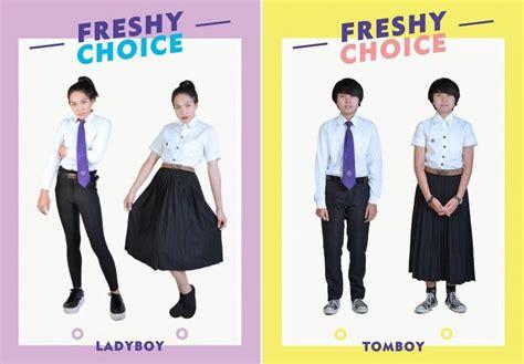 bangkok university creates dress code for transgender
