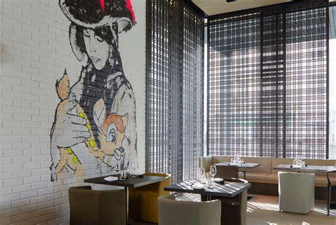 cuisine baden baden restaurant and bar roomers design hotel baden baden