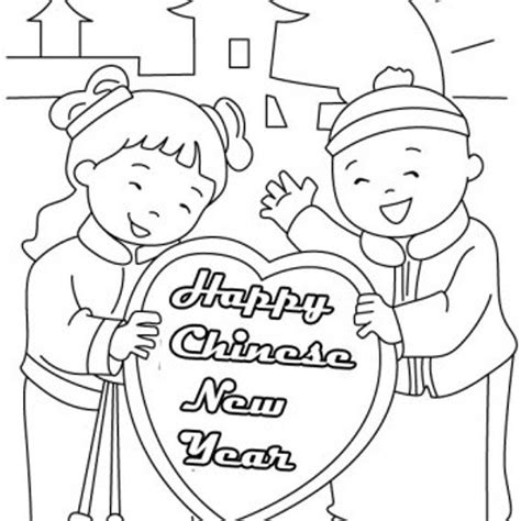 chinese  year color  number sketch coloring page