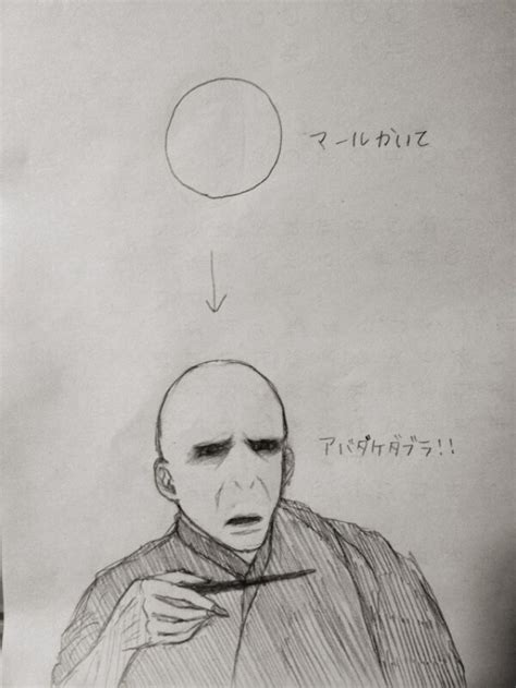 How To Draw An Owl Meme - japan s draw the owl meme has a harry potter twist kotaku australia
