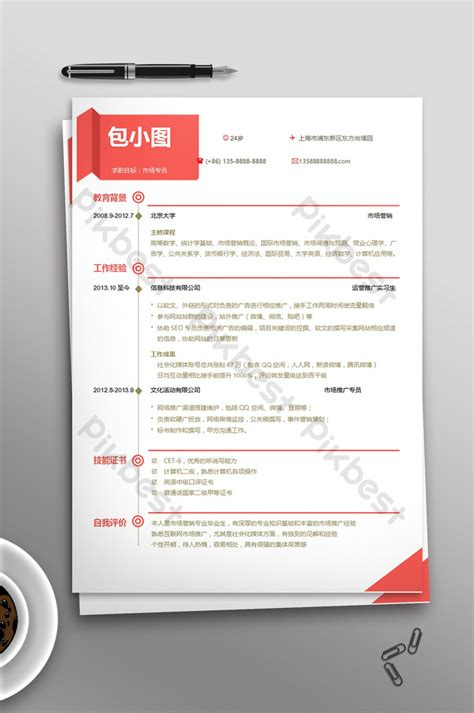 A bright and creative resume template to brand your application. Minimalist Orange WORD Resume Template | Word DOCX Free ...