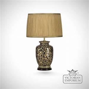 Morris, Small, Lamp