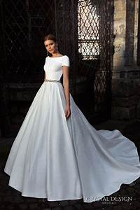 Simple ball gown wedding dress cute dresses for a wedding for Cute dress for a wedding