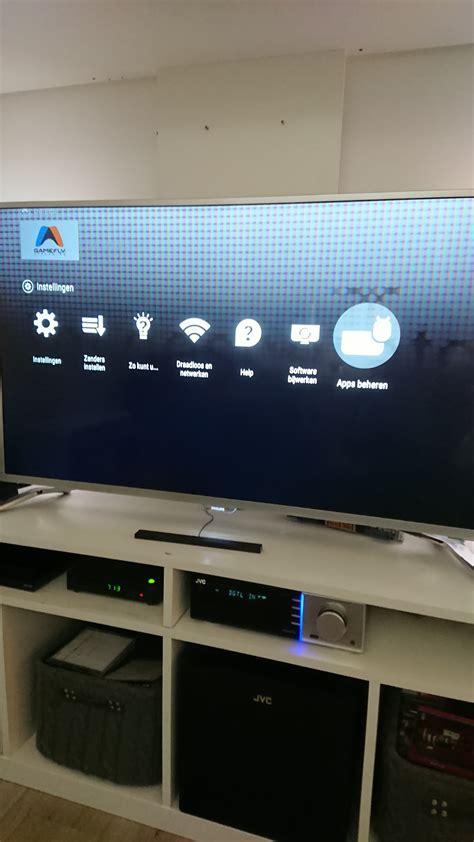 geen signaal  zwart beeld op phillips televisie kpn community