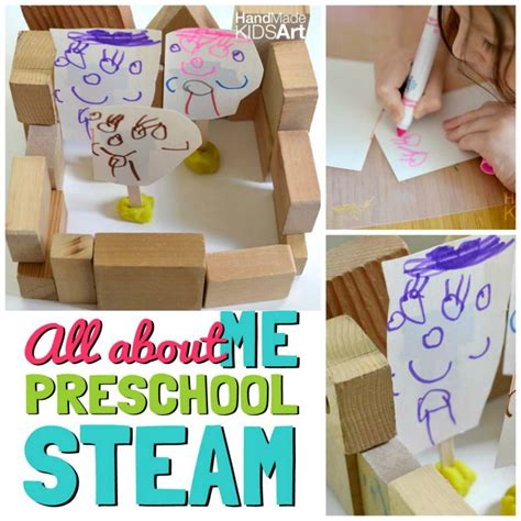 easy prep quot all about me quot steam preschool activities 627 | allaboutmemathfbsq