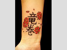 +50 ideas de 【 Tatuajes de Japoneses 】 📷 Foto y