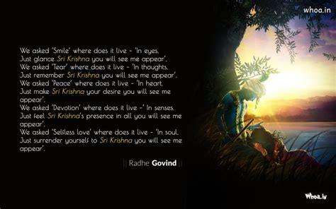 radhe govind love quotes hd wallpaper