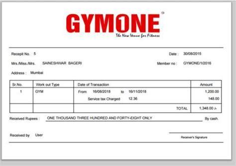 gym membership receipt samples templates