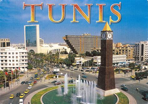 A Journey of Postcards: Tunis, the Capital of Tunisia