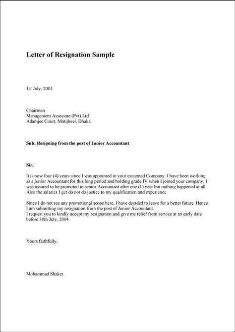 resignation sample ideas  pinterest