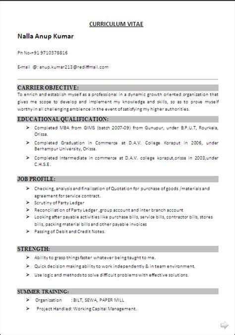resume blog  mba finance   years experience resume