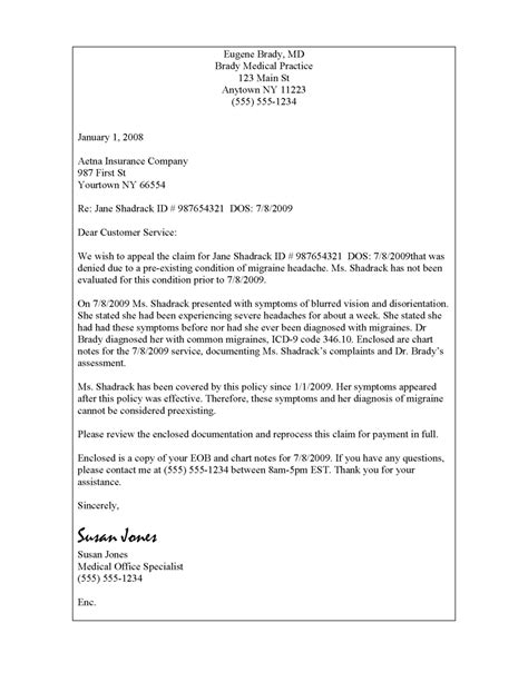 Insurance denial letter template inspirational best s of medical. Medical Necessity Appeal Letter Template Samples | Letter Template Collection