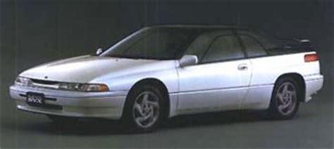 how does cars work 1993 subaru alcyone svx user handbook 1991 subaru alcyone svx picture