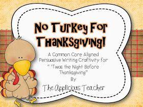 applicious teacher turkey time   giveaway