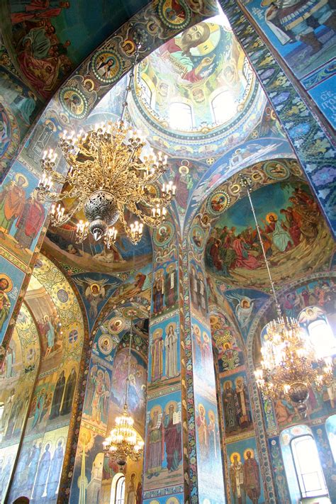 This Is A Shot Of The Mosaic Interior Of The Church Of The
