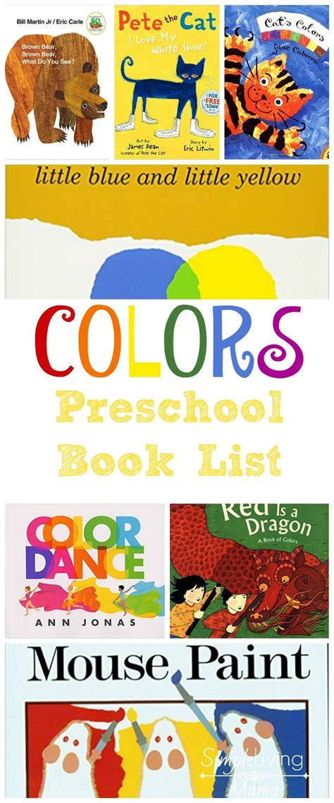 colors preschool book list books amp activities 189 | bb80eab47496c767e146697cfa4d17f4