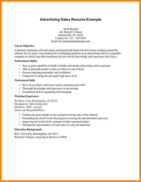 Mission Statement For Sales Resume by 7 Career Objective Statement Exles Dialysis
