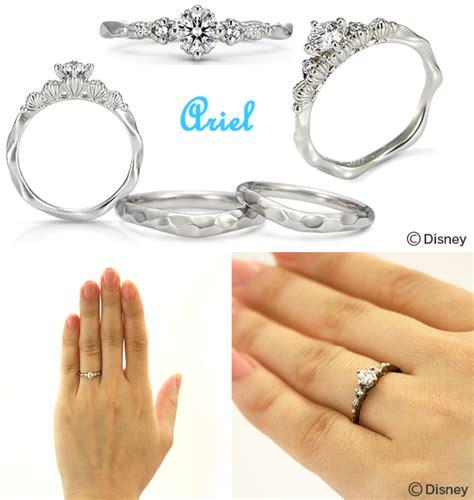 little mermaid engagement ring disney princess