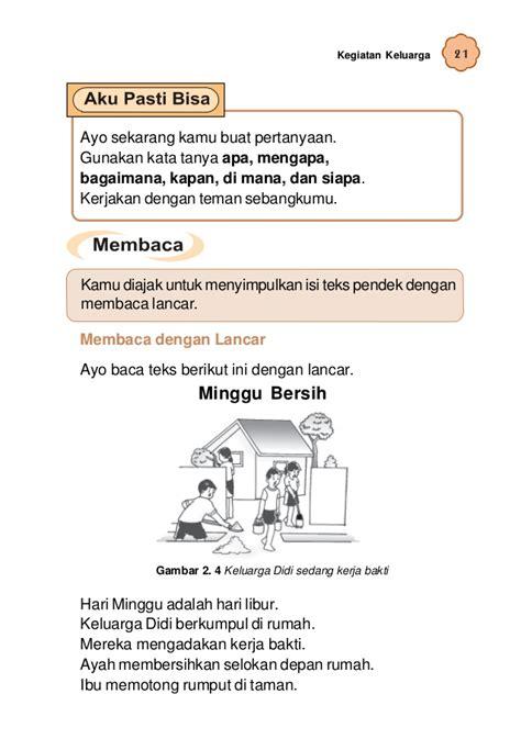 bahasa indonesia kelas