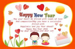 happy new year 2017 wishes for family