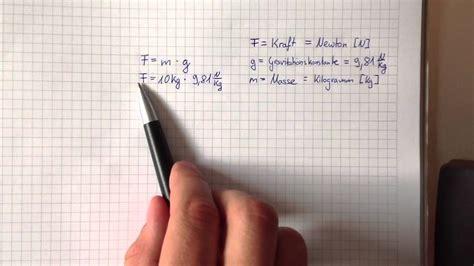 die gewichtskraft berechnen physik formeln youtube