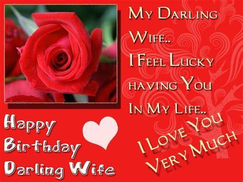 Birthday Gift Ideas For My Wife Eskayalitim