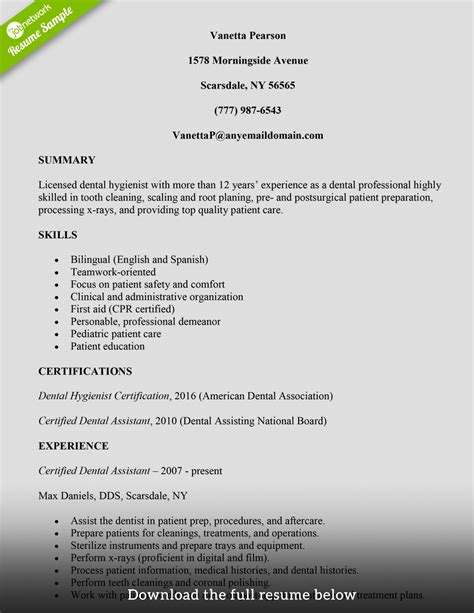 How To Build A Great Dental Assistant Resume (examples