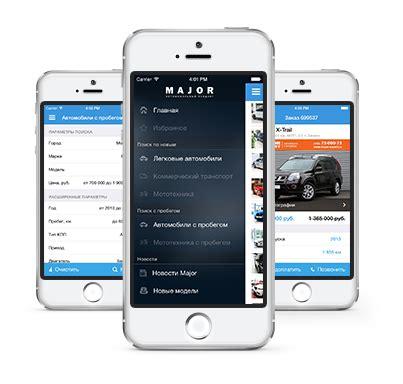 Айфон как скачать приложение по штрих коду