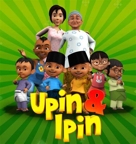 Bangun tidur versi upin ipin lagu anak indonesia p. gambar upin ipin dan foto terbaruOur Reading World
