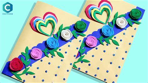 customized greeting card latest greeting