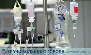Чистка печени после курса химиотерапии