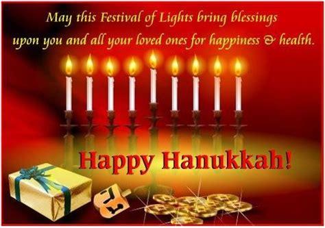 when do you light the menorah 2016 first night of chanukah prayer 2017 happy hanukkah 2017