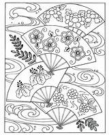 Coloring Japanese Fan Pages Printable Japan Fans Getcolorings Woman sketch template