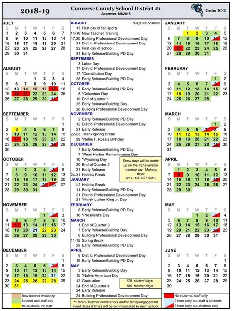 calendars calendar converse county school district