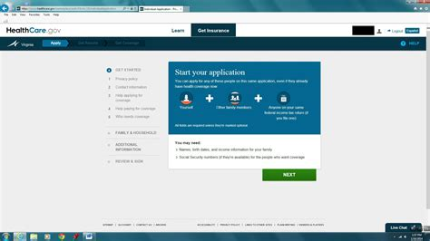 start application katz insurance group