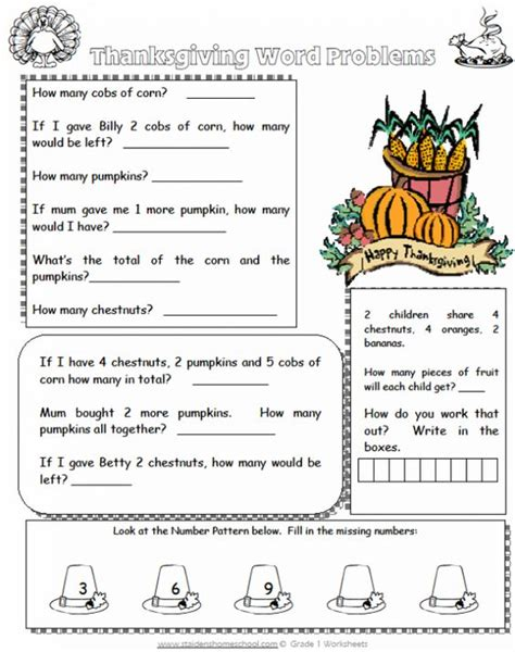 thanksgiving thanksgiving math worksheets and math on