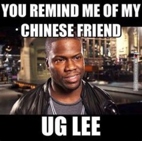 Meme Chinese - awesome memes