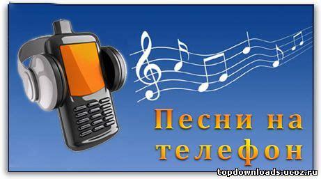 Lena katina — косы ringtone  эллаи — никотин рингтон  kvpv — back to basics club mix rington.