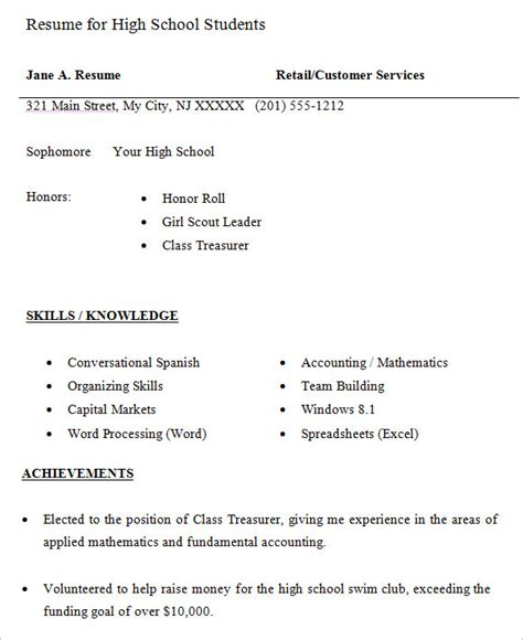 high school resume templates  samples examples