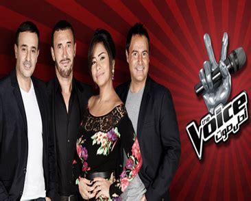 نتيجة الصورة لـ The Voice أحلى صوت