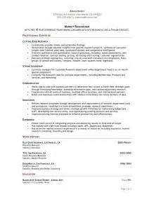 functional resume sle robin to the rescue
