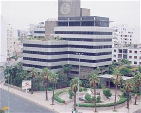 banque populaire massif central siege banque centrale populaire bcp casablanca
