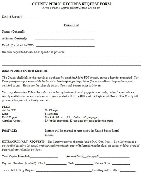 request for records form template records request forms the g s 132 files
