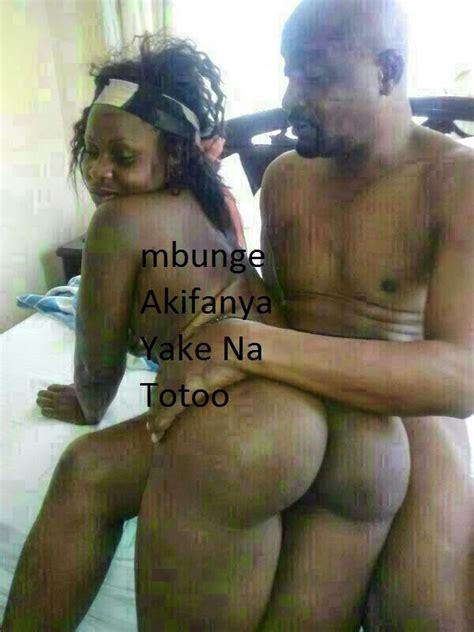 Nyumba Ya Wema Sepetu Cumception