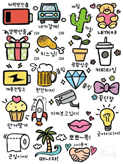 korean comment stickers printable freestickersprintable