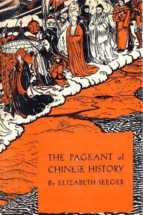 pageant  chinese history  elizabeth seeger reviews discussion bookclubs lists