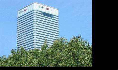 hsbc siege social nps vend immeuble hsbc à londres au qatar