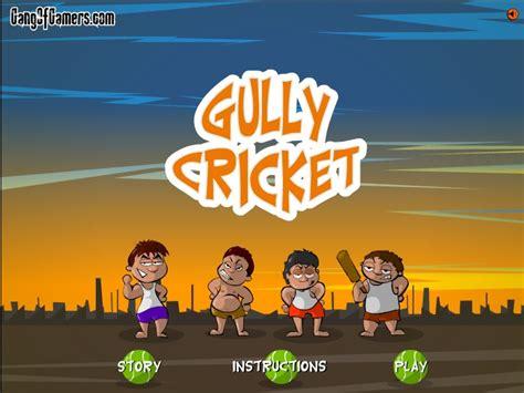 gully cricket hacked cheats hacked free