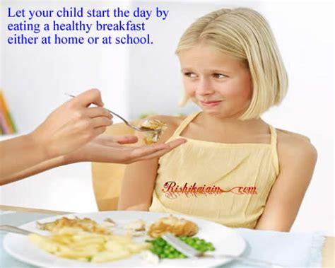 Eat Breakfast Quotes Quotesgram